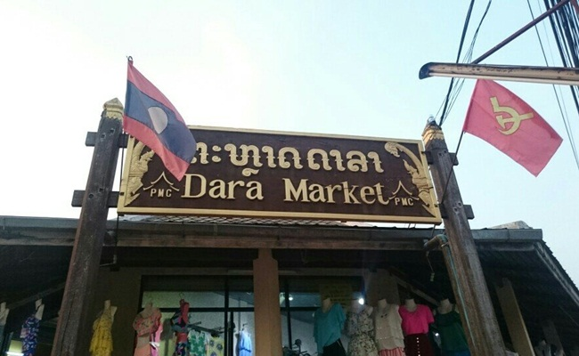 best places for shopping in luang prabang 9