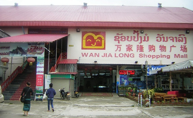 best places for shopping in luang prabang 10