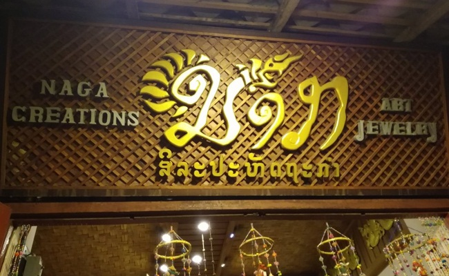best places for shopping in luang prabang 11